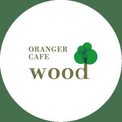 ORANGER CAFE WOOD